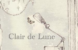 Clair de Lune (一部分)