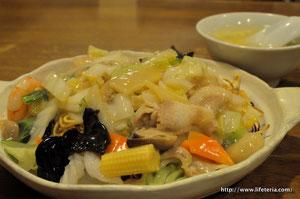 LifeTeria blog 台湾キッチン游羅