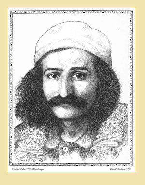 Meher Baba Australia newsletter: September 1991