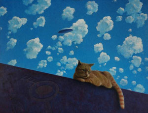 Ginger Cat & Flying Saucer