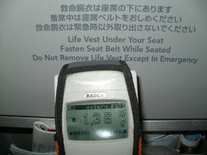 上海~羽田 飛行高度8千m機内の放射線1.38μS/hrは地上0.07μS/hrの20倍でした。高度3万m :2.8μS/hr×24hr(一日)=67μS/hr 960倍、大気中は機内測定値の約2倍です。