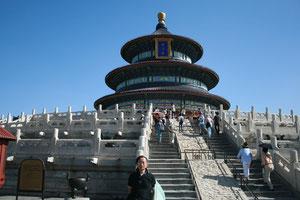 北京郊外天壇公園 世界遺産