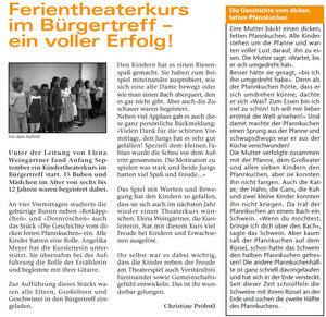 Rosenheimer Südseiten Nr. 3, 2008