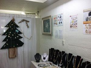 2010年 クリスマス展
