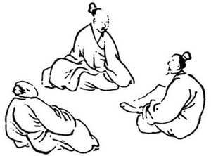 Image 1. Édouard Chavannes (1865-1918) Confucius La Revue de Paris, 15 février 1903, pages 827-844.