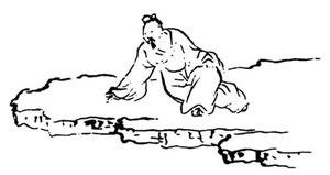 Image 6. Édouard Chavannes (1865-1918) Confucius La Revue de Paris, 15 février 1903, pages 827-844.