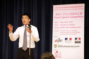 M. Alex Yeung, 3ème prix