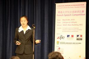 Mlle Anne Li, la lauréate du 1er Concours oratoire