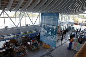 オホーツク紋別空港ターミナルビル内観