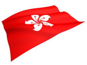 ◎中華人民共和国香港特別行政区 : Hong Kong Special Administrative Region of the People's Republic of China