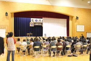 小泉中学校、体育館