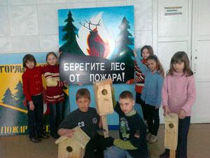 """Акция """"Защитим лес от пожаров"""""""