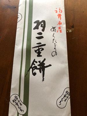 京都府宇治市パソコン教室ありがとう。