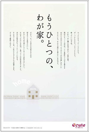 グランドオープンポスター