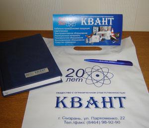 """Новогодняя продукция для ООО """"Квант"""""""