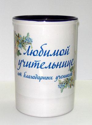 Керамическая вазочка с нанесением