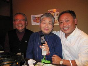 3人とも素敵な笑顔です