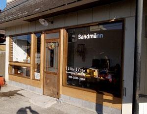 新店『Sandmänn』まだ外観は未完成らしいですが素敵ですね!