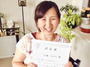 東京リラックセーションアカデミー全身リンパオイルトリートメントコース卒業生 佐藤さん
