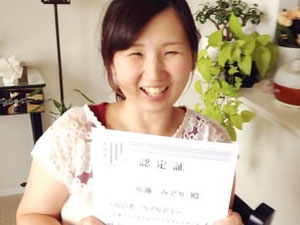 セラピスト養成スクール 東京リラックセーションアカデミー全身リンパオイルトリートメントコース卒業生 佐藤さん