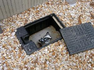 散水栓イメージ