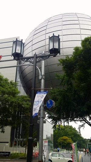 名古屋市科学館に行ってきました♪