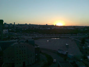 Уфа, город моей юности