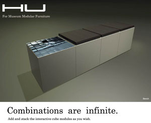 "Modular Furniture ""HU"" series (from 2013.09.01)"