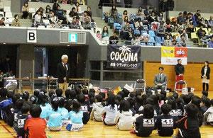 金沢市教育委員会教育長様のご祝辞
