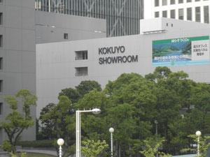 東京入国管理局 時間
