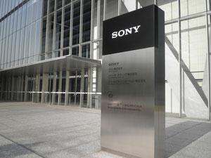東京入国管理局 電話番号