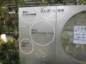 東京入国管理局 駐車場