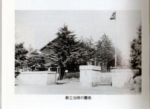 昭和25年当時の白梅幼稚園