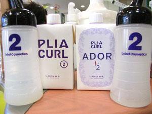 右がアルカリブロム酸