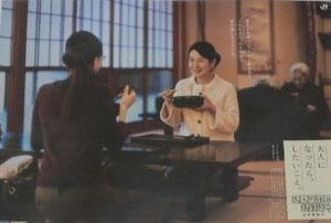 吉永小百合さんの画像