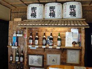 御代桜醸造にある販売所
