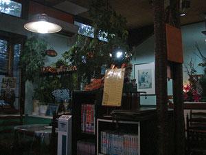 レトロな雰囲気の店内