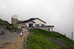 ロープウエイ山頂駅