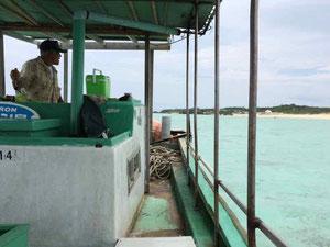 与論島 百合ケ浜への渡し船