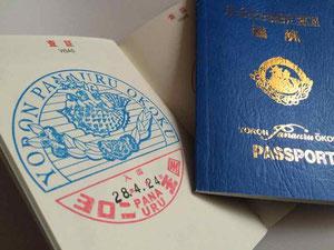 与論島パナウル王国パスポート