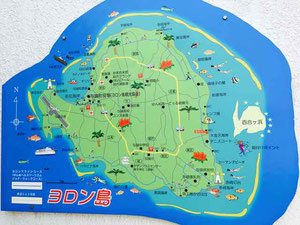 与論島 観光スポット表示板