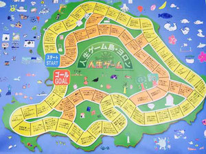 人生ゲーム島 ヨロン