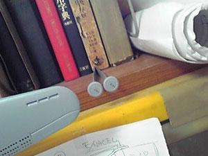 ボタンじゃなくタイヤです(2013.02.23)