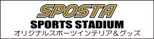 「スポスタ」WEBサイト