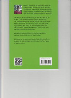 Erhältlich für 12,90 Euro, in jeder Buchhandlung, beim Verlag oder beim Autor