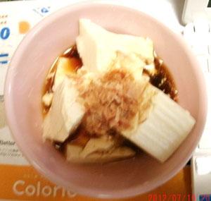 今日のおやつは豆腐ねw