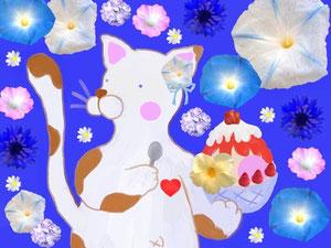 猫とかき氷