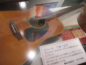 ギター④ エリート(73)。タカミネに前身があったなんて!しかもハカランダ仕様とは。(ひ、弾いてみたい…)