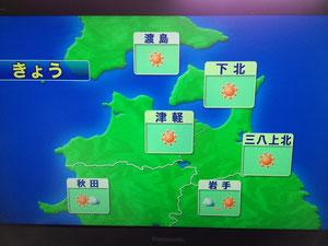 2012/2/29の天気