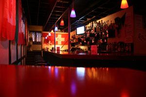 Ansicht Bar